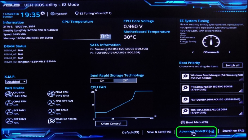 Основной экран оболочки BIOS Asus