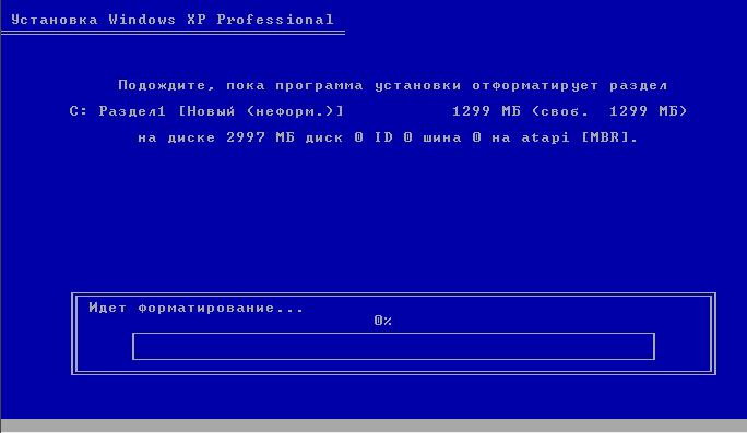 установка файлов виндоус