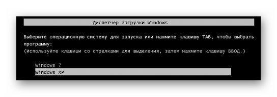 windows_boot_manager