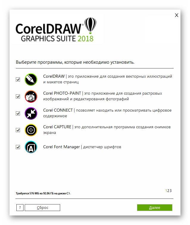 Плагины CorelDRAW