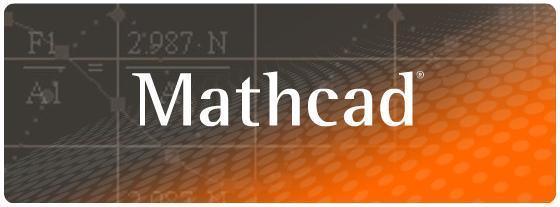 Логотип Mathcad