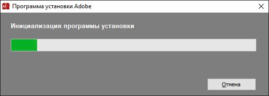 Инициализация файлов