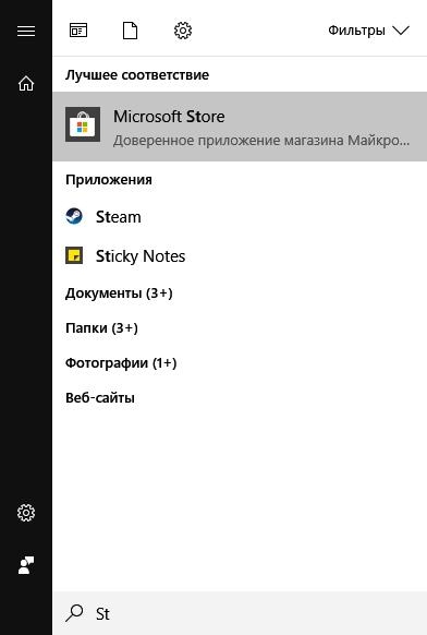 Поиск Microsoft Store