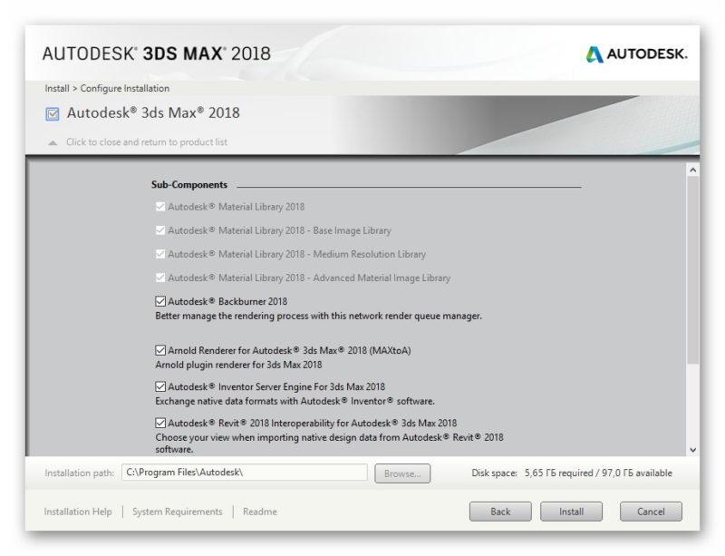 Настройки установки 3ds Max