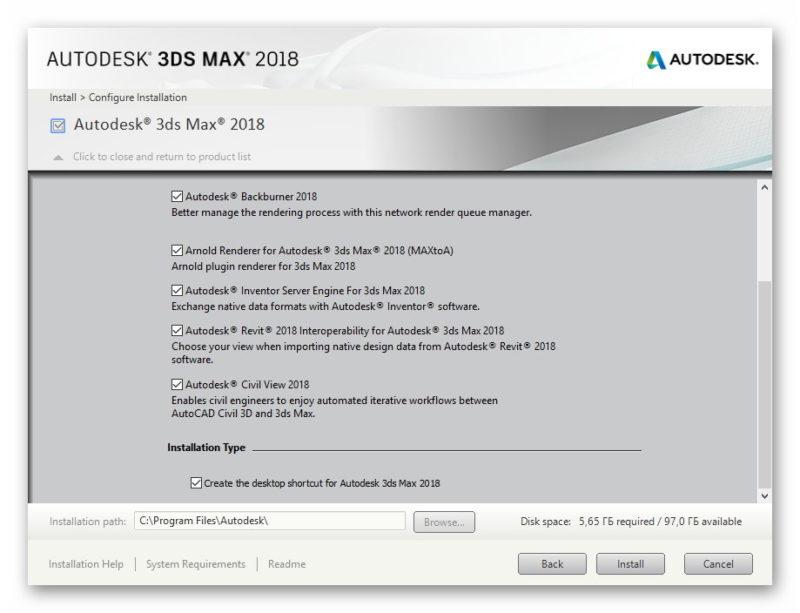 Плагины 3ds Max