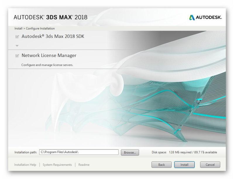 Утилиты 3ds Max
