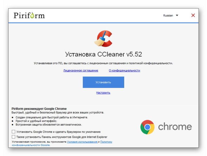 Главное окно CCleaner