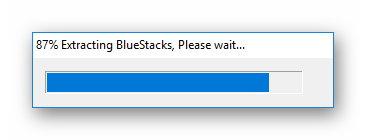 Распаковка файлов Блюстакс