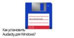 Скачать Total Commander для Windows