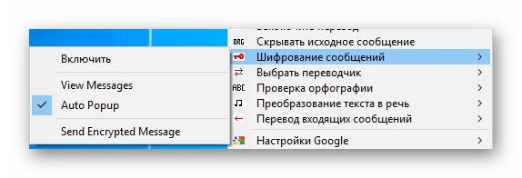 шифрование сообщений