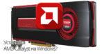 Установить бесплатный пакет драйверов AMD Catalyst