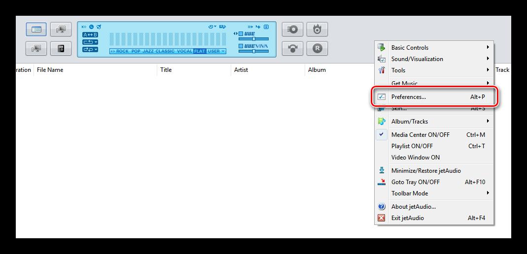 Вход в настройки JetAudio