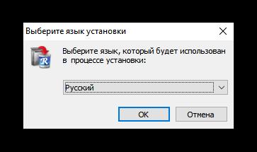 Выбор языка установки