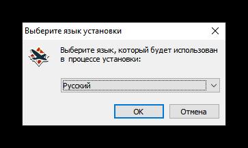 Выбор языка в инсталляторе