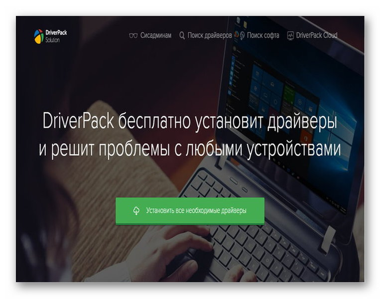 DriverPack главная страница