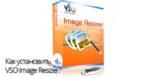 Скачать инструмент для работы с изображениями VSO Image Resizer