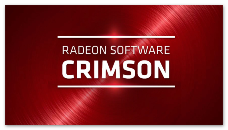 Логотип последней версии AMD Catalyst