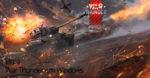Игра War Thunder для Windows