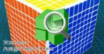 Как скачать и установить Auslogics Registry Cleaner