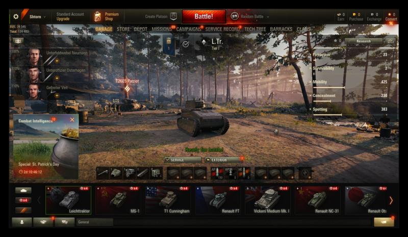 Ангар с танками WoT