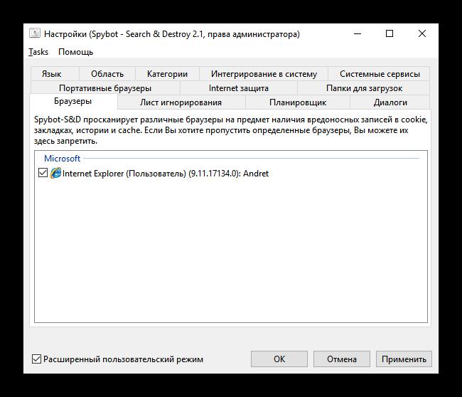 Параметры браузеров
