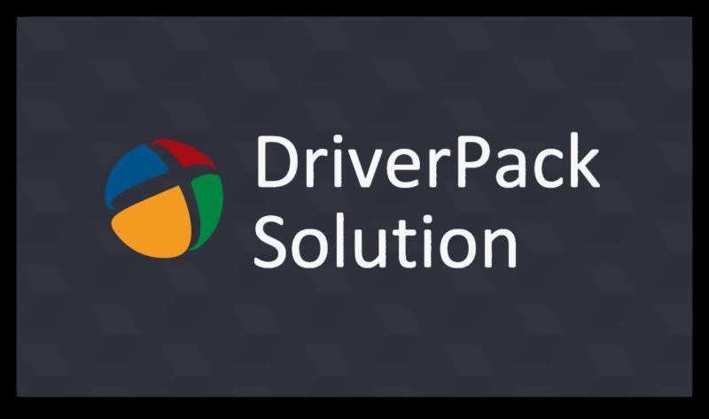 DPS логотип