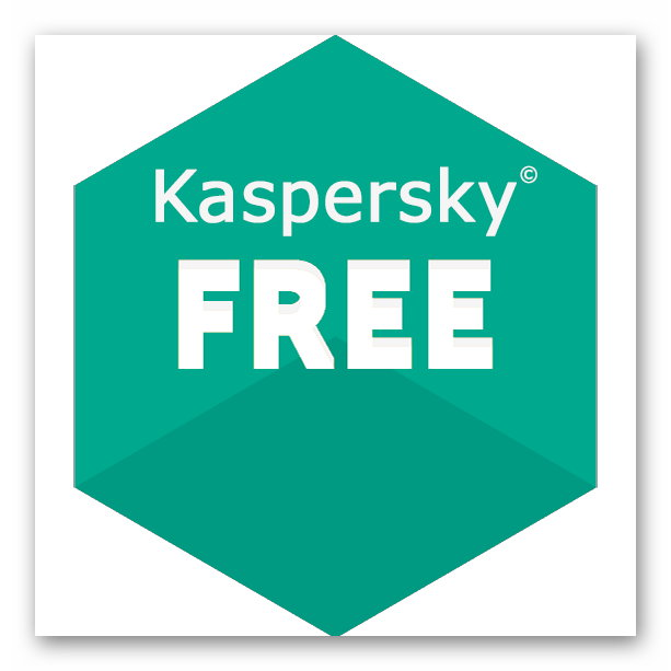 Логотип антивируса Kaspersky Free