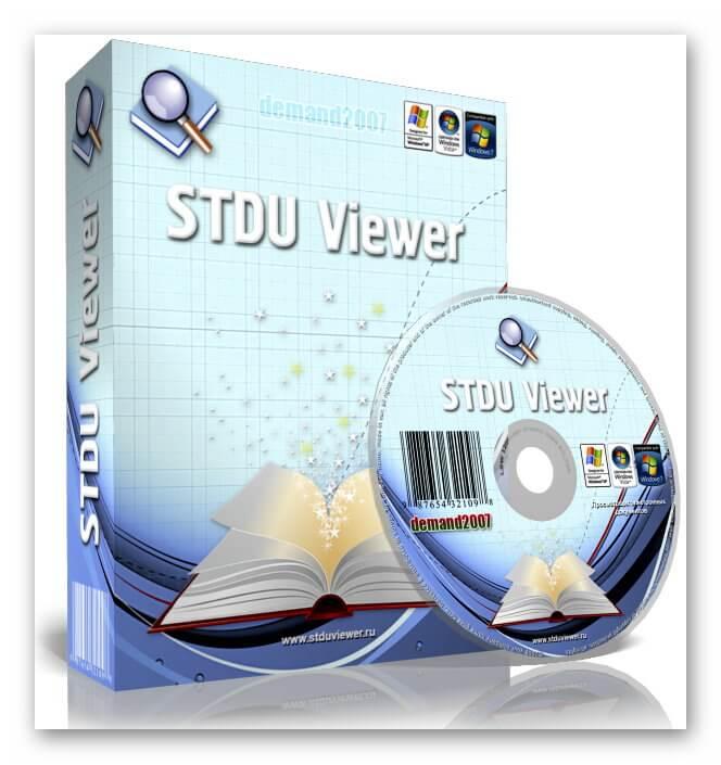 Программа STDU Viewer
