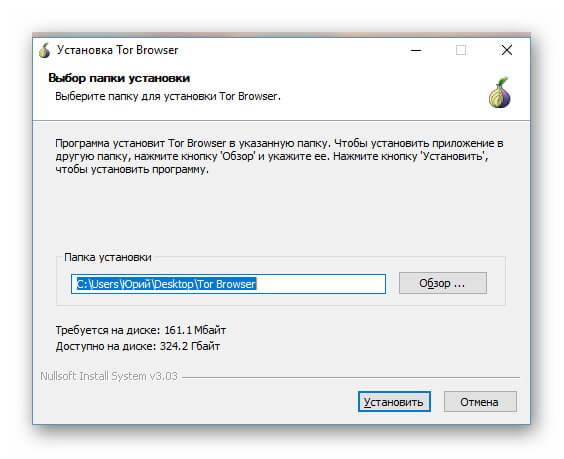 Как поменять ip адрес в браузере тор вход на гидру тор браузер официальная