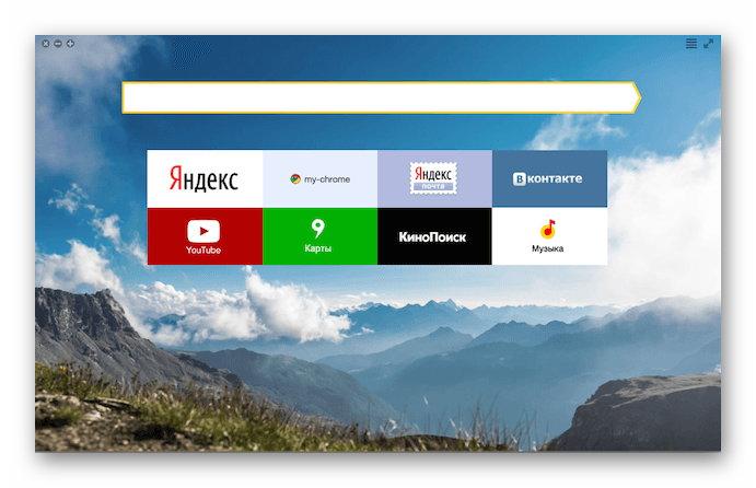 Яндекс интерфейс