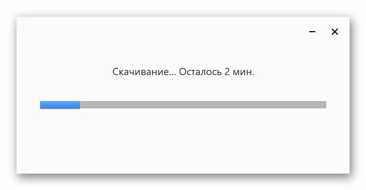 Загрузка программы при установке