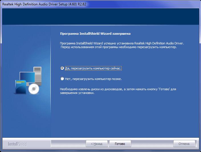 Завершение установки Realtek HD Audio для Windows