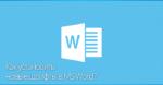 MS Word установка новых шрифтов