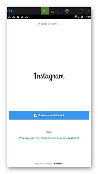 Окно регистрации в Инстаграм
