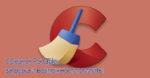 CCleaner Portable: скачать бесплатно русскую версию программы