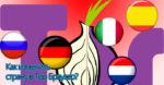 Как изменить страну в Tor Browser?