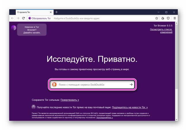 Как скачивать через тор сайты tor browser for mac hyrda вход