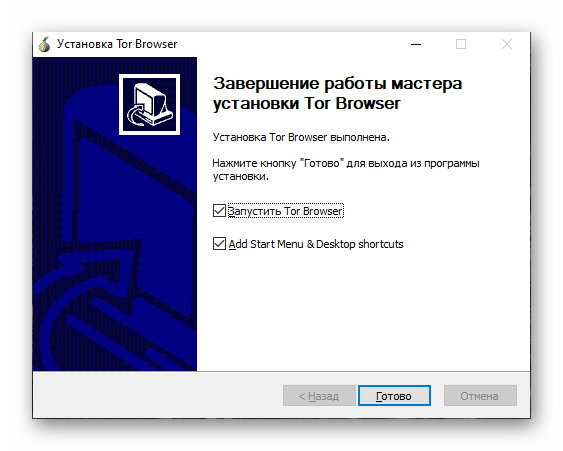 Портабл версия браузера тор скачать hudra use tor browser with flash hyrda вход