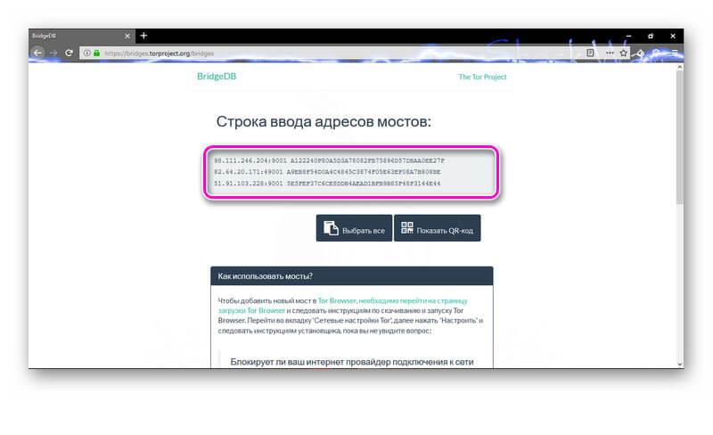 Не открываются сайты тор браузер тор браузер уроки hyrda