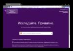 Тор браузер преимущества и недостатки тор браузер rus попасть на гидру