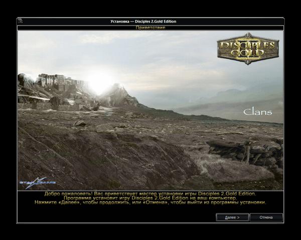 Установка игры из образа диска