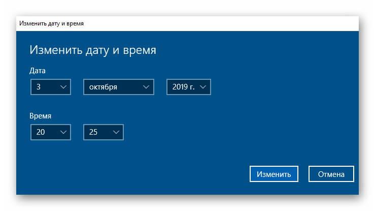 Как исправить ошибку в тор браузере hydra2web браузеры скачать тор гидра
