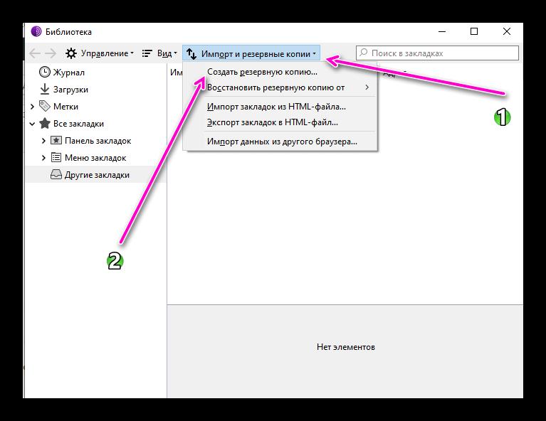 tor browser нет разрешения на доступ к профилю гидра
