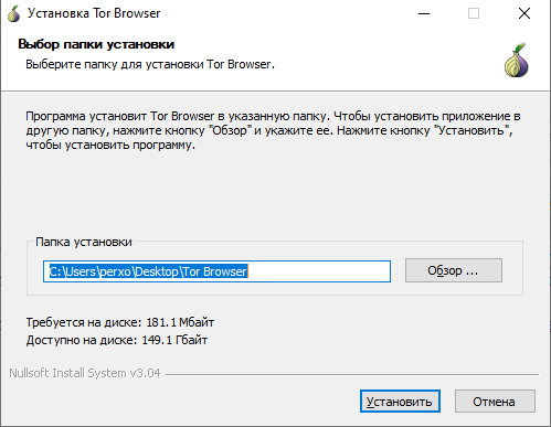 Установка Tor Browser