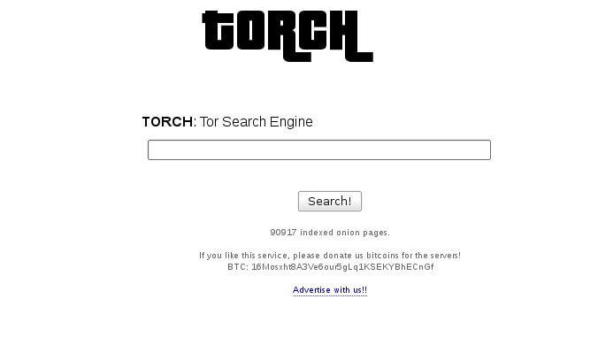 torch поисковик