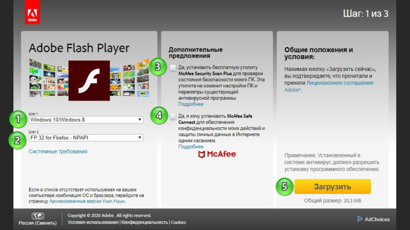 Как в браузере тор запустить флеш плеер gidra тор браузер заблокированные сайты гирда